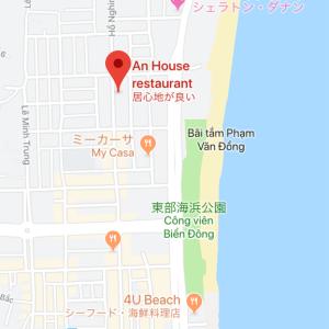 【ベトナム】ダナン・ミーケビーチ近くで適度にローカルな朝ごはん!