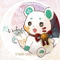 Sweet Princess vol.30 読みました(*´ω`*)