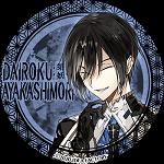 DAIROKU:AYAKASHIMORI その2(キャラ感想)