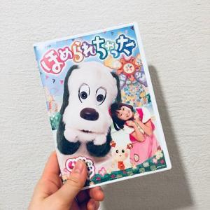 ☆楽天ブックスでお得☆ いないいないばあっ!最新DVDを買ってみた