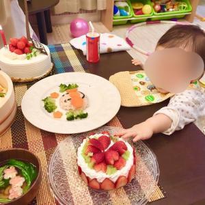 ☆はじめての誕生日☆その① 手作りお祝いパーティ