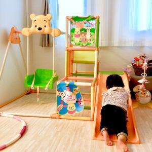 ☆はじめての誕生日☆その③ 1歳の誕生日プレゼントにおすすめ室内遊具