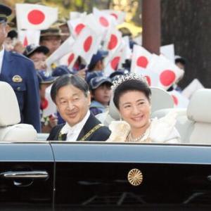 「令和の始まり実感」祝賀御列の儀が開催。笑顔の両陛下に歓声