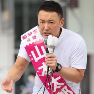 山本太郎氏のカギはネット戦略 動画再生で小池知事に大差