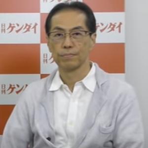 古賀茂明氏「元凶は3チャラ政治」経産省と電通の闇を指摘