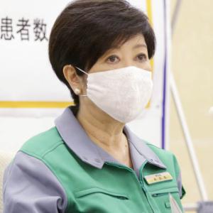 東京「8月医療崩壊」の恐怖…感染拡大でも3週間病床増えず