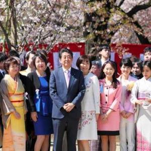菅首相が表明した「桜を見る会」中止は悪事の自認に等しい