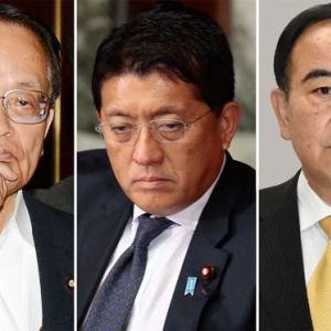 組閣から10日 身体検査できず新大臣3人にスキャンダル噴出