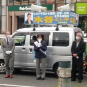 志木市議会選挙の考察