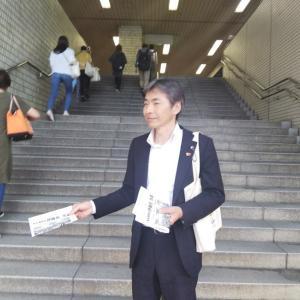 伊藤岳当選! 現場から国会へ