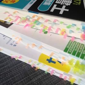 まとめノートを作るのは本番1カ月前から 行政書士試験 独学最短ルート合格法