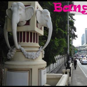 旅動画09:バンコク旅行_第1日目