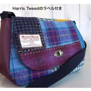 Harris Tweedパッチのショルダーバッグ