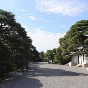 鴨川(5)京都御苑から京都御所に入場