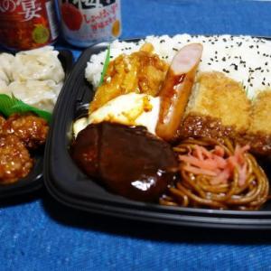 ファミリーマート:大満足!てんこ盛り弁当、お母さん食堂シュウマイ&甘酢肉団子