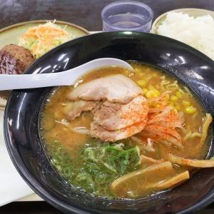 山陰温泉旅(12)蒜山ラーメン定食