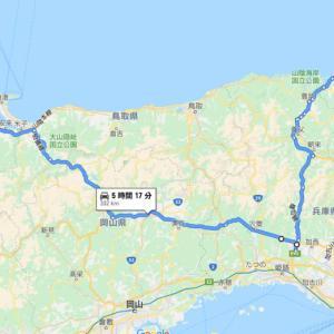 山陰温泉旅(23)2日目まとめ