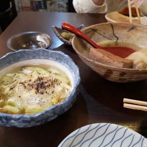 ミナミ(6)Sake bar おおた