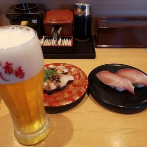 嵯峨野線沿線(13)京・朱雀 すし市場