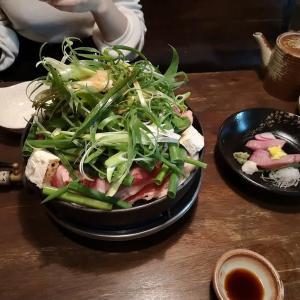 先斗町(2)葱屋平吉:国産牛すき焼き