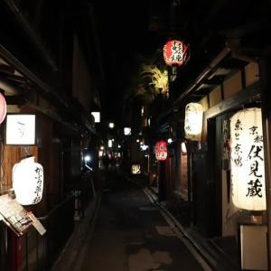 先斗町(3)先斗町の夜