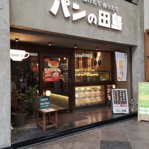新京極(1)パンの田島:エビカツたまご