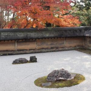 北山(7)竜安寺の石庭と紅葉