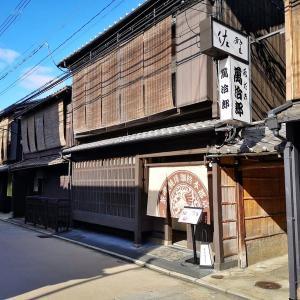 東山(7)eXcafe祇園