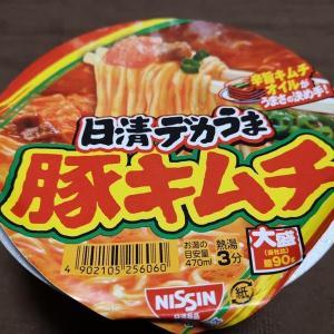 日清:デカうま 豚キムチ