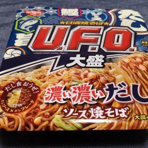日清:U.F.O大盛 濃い濃いだしソース焼きそば