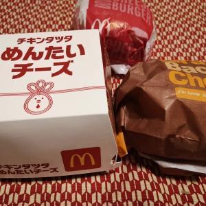 マクドナルド:チキンタツタ明太チーズ ほか