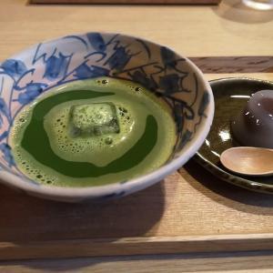 宇治(17)喫茶かんばやし:抹茶(奥昔)+和菓子
