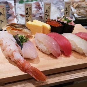 寿司魚がし日本一:葵握りセット