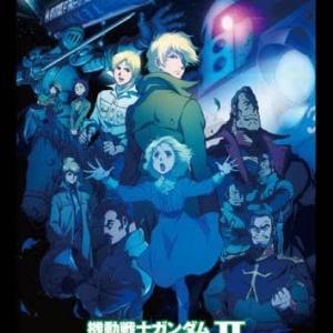 『機動戦士ガンダム the origin』1・2巻