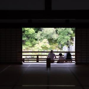 嵐山(15)天龍寺・大方丈