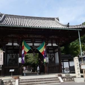 go-to(4)石山寺