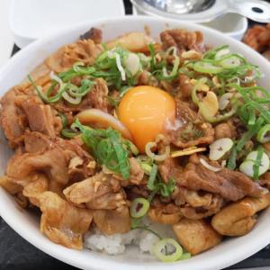 吉野家:スタミナ超特盛丼