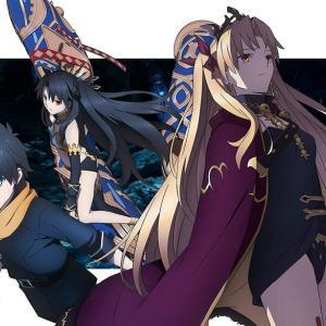 『Fate/Grand order-絶対魔獣戦線バビロニア』3巻・4巻