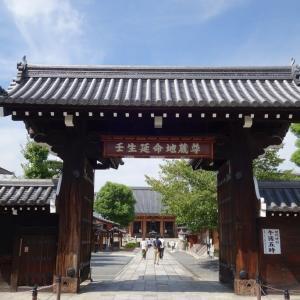 嵯峨野線沿線(16)壬生寺