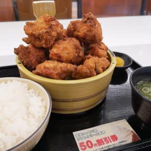 西濃(6)bigり!唐揚げ定食