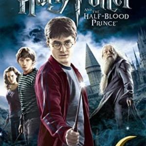 『ハリー・ポッター YEAR6 special features』