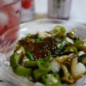 セブンイレブン:出汁ジュレの海藻ねばねばサラダ