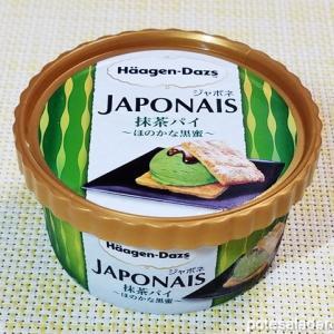 【セブンイレブン限定】ハーゲンダッツ「ジャポネ 抹茶パイ~ほのかな黒蜜」