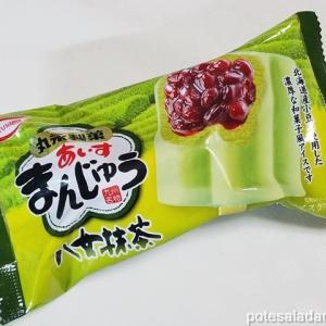 つぶあんぎっしり。丸永製菓「あいすまんじゅう八女抹茶」
