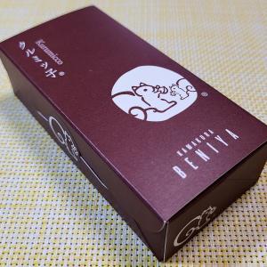 無限に食べられそうな気がする…鎌倉紅谷の「クルミッ子」