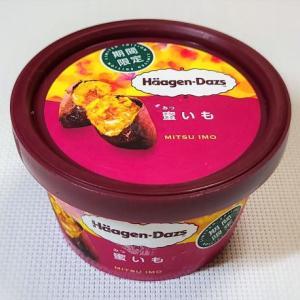 【期間限定】ハーゲンダッツミニカップ「蜜いも」