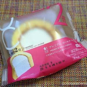 厚さ2倍のプレミアムロールケーキ。ローソンUchi Café 「プレミアムロールケーキ×2」