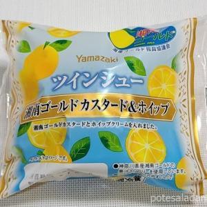 YAMAZAKI「ツインシュー 湘南ゴールドカスタード & ホイップ」