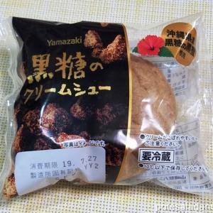 後からやってくる黒糖の甘味がいいね。Yamazaki「黒糖のクリームシュー」