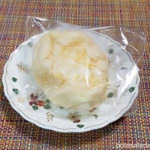 【期間限定】とても不思議な食感の「ビアードパパ 白いシュークリーム SHIRO(シロ)」